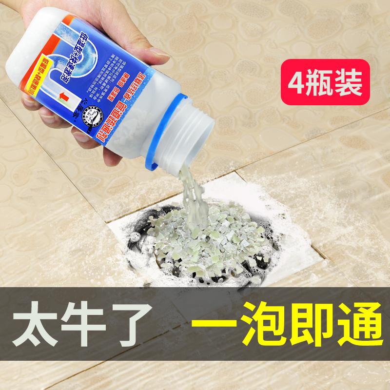 心居客管道疏通剂厨房油污强力溶解厕所马桶堵塞除臭通下水道神器