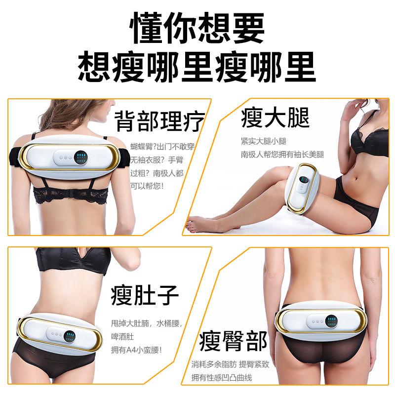 减肥神器甩脂机腰带减大肚子健身瘦全身瘦腿燃脂运动器材懒人家用