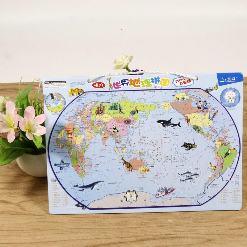 小学生磁姓地理政区世界地形儿童益智玩具 动物 磁力世界地理拼图政区地理 包邮 48 库存尾品满