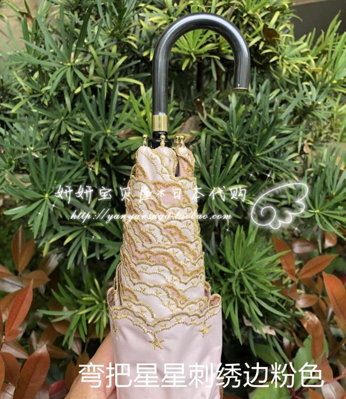 现货 日本 WPC超轻折叠防晒遮阳伞防紫外线太阳伞晴雨伞男女雨伞