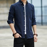 Autumn Men's Casual Slim Oxford Sleeve Bottoming Shirt Long Sleeve Korean Young Men's Shirt