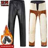 Winter male taxi thick velvet waterproof motorcycle riding loose leather pants male middle-aged leather pants warm wind