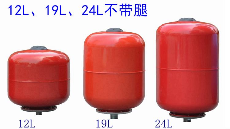 耐压16公斤袁申碳钢膨胀罐压力罐膨胀水箱供暖供水专用默认发红色