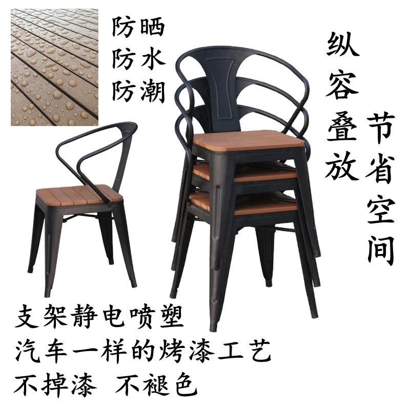 外摆咖啡店户外桌椅组合5件套 庭院塑木阳台家具露台天室外桌椅
