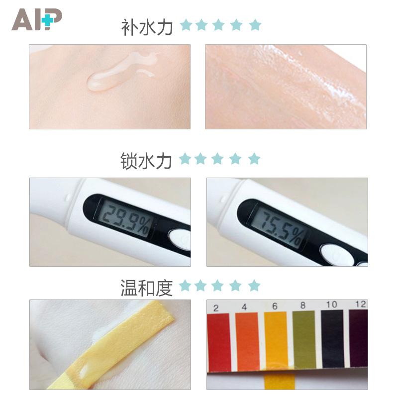 韩国AIP/艾伊派水润均衡保湿水爽肤水女补水保湿收缩毛孔化妆水优惠券