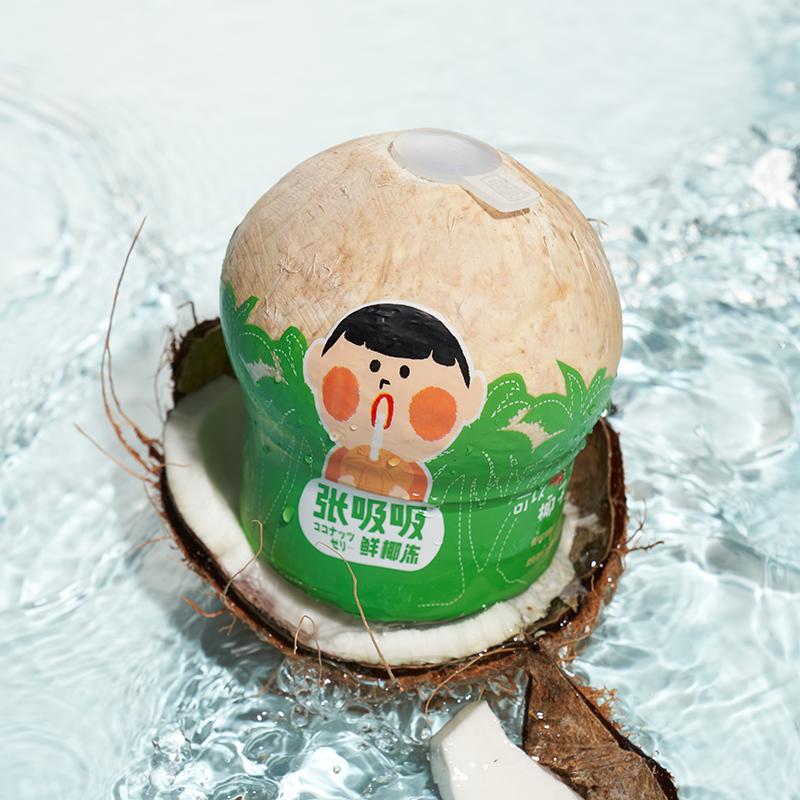 菲诺张吸吸鲜椰冻2个装 泰国香水椰椰子冻椰粒椰奶果冻 No.1