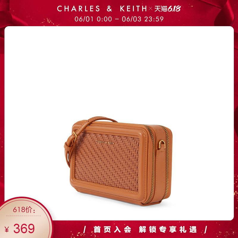 女士编织包面单肩包钱包 1 10840197 CK6 夏新品 KEITH2020 & CHARLES