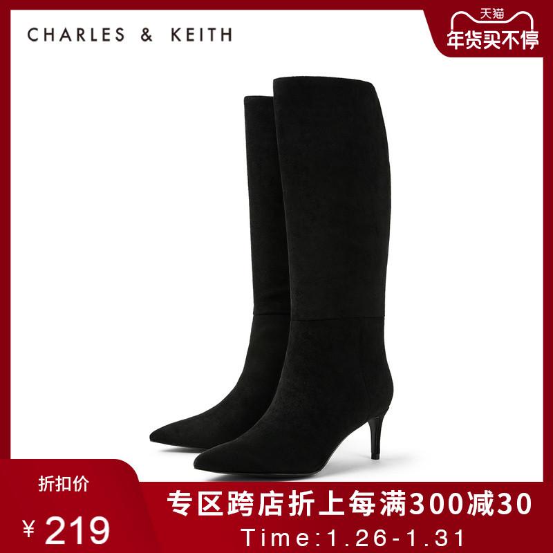 【小CK】女士简约尖头高跟长靴