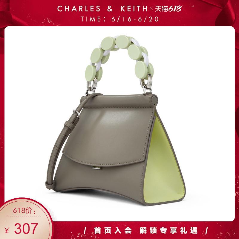 拼色手提女士翻盖单肩包 50781168 CK2 春季新品 KEITH2020 & CHARLES