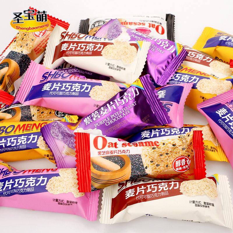 圣宝萌燕麦巧克力1000g手工喜糖果酥网红零食大礼包散装礼盒批发