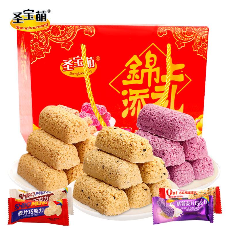 圣宝萌燕麦巧克力1000g网红手工喜糖果酥大礼包零食散装礼盒批发