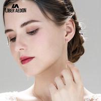 Liber Aedon/励柏艾顿可爱小红心耳线个性女生耳环饰品情人节礼物 (¥98)