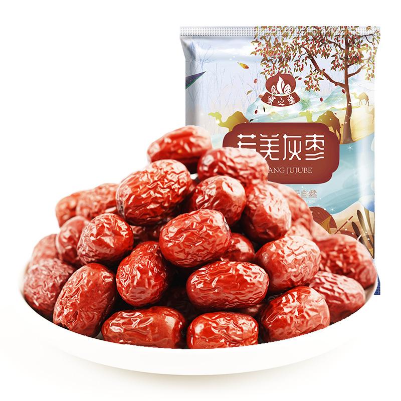 新疆红枣5斤装特级若羌灰枣2500g一级大枣子和田特产大红枣干零食 No.4