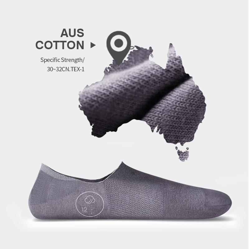 袜子男船袜硅胶防滑不掉跟浅口隐形袜男士短袜潮薄款透气吸汗运动