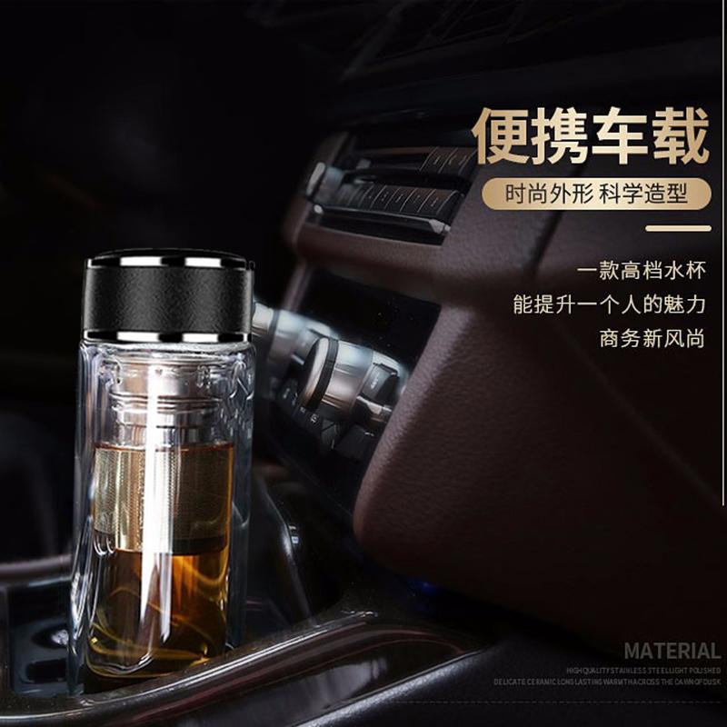 双层玻璃杯男士智能家用商务高档茶水分离泡茶水杯便携隔热杯子