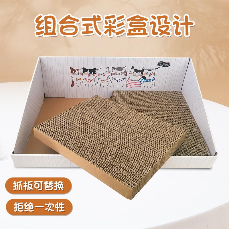 得酷猫抓板猫爪板磨爪器瓦楞纸耐磨不掉屑猫磨抓板窝猫咪玩具用品