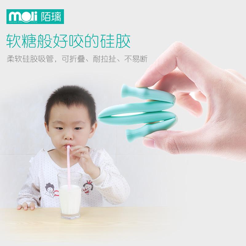 弯头吸管孕产妇饮料可弯婴儿童喝水硅胶果汁月子产后非一次性耐热