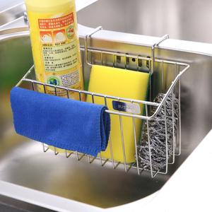 水槽挂篮厨房不锈钢沥水篮