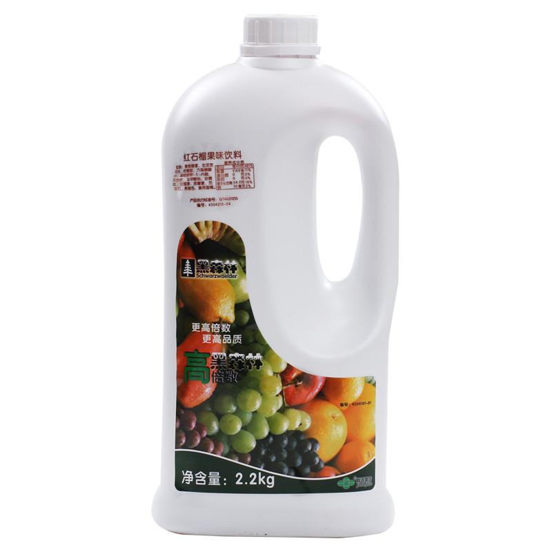 鲜活果汁黑森林高倍果汁黑森林红石榴汁2.2kg浓缩汁饮料鲜果时间