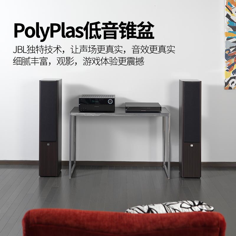 立体环绕声效私人影院 5.1 影院 hifi 套装木质豪华 280 STUDIO JBL