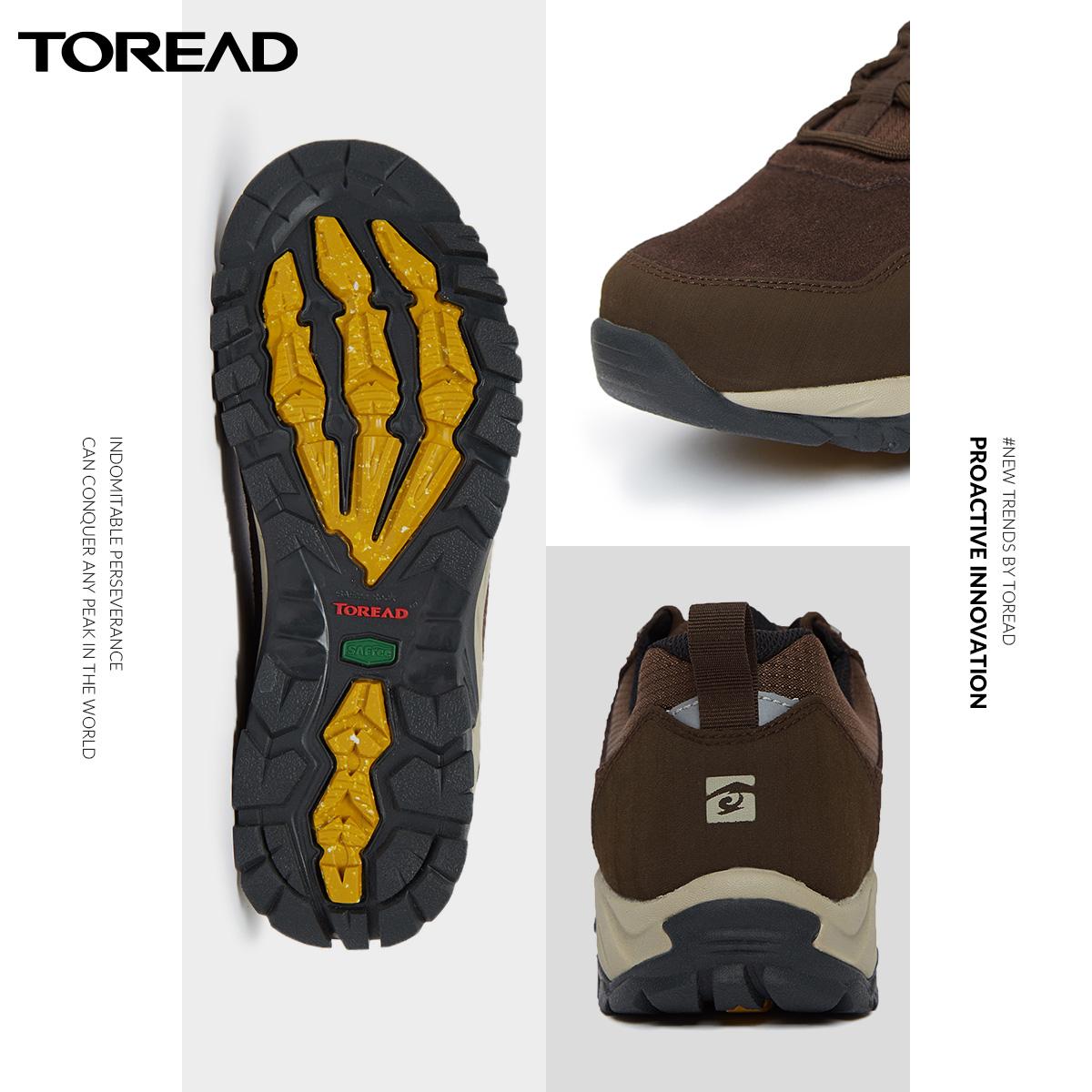 探路者 搭载多项科技 秋冬款 男女 户外徒步鞋 登山鞋