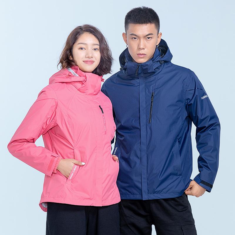 探路者冲锋衣女潮牌韩国男士三合一可拆卸户外女装加绒防风登山服