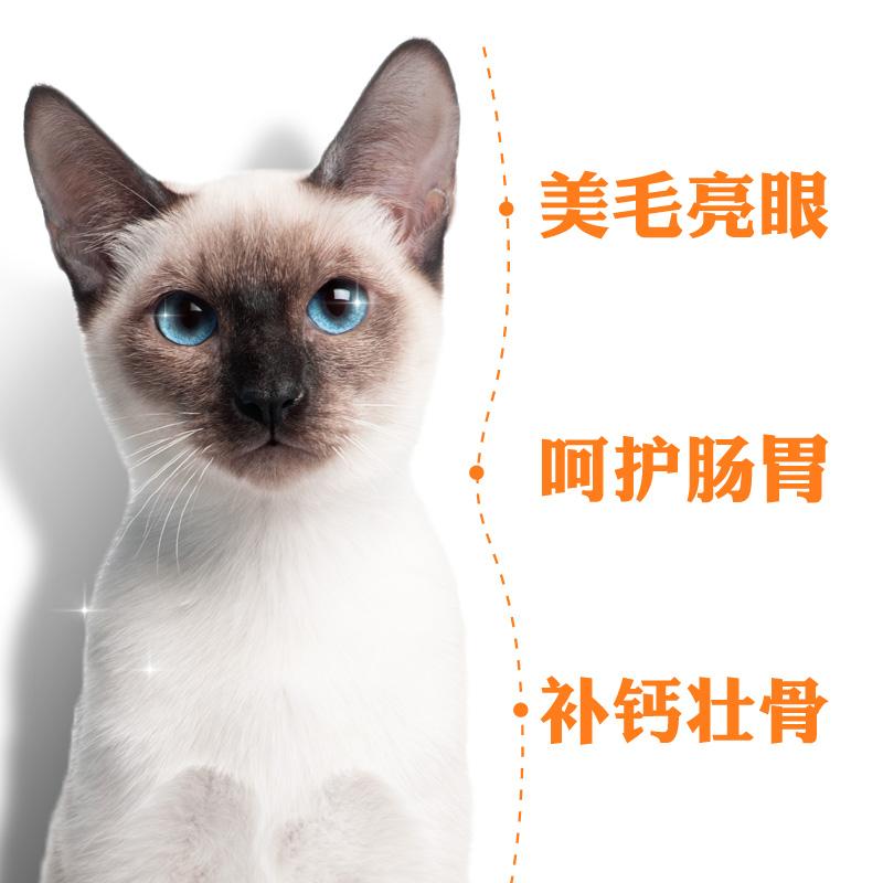 围裙猫猫粮10kg通用型成猫幼猫深海鱼英短美短补钙天然粮20斤装优惠券