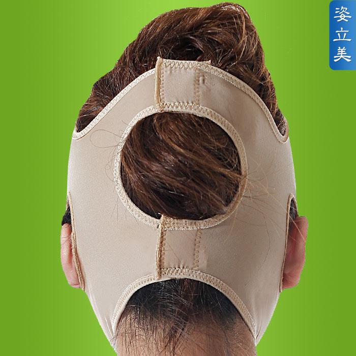 医学弹力套面部微整术后疤痕加压瘦脸提拉紧致贴合透气面罩下颌套