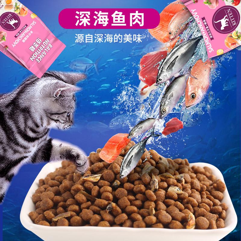 麦富迪幼猫粮10kg通用型幼猫室内英美短加菲蓝猫佰萃幼猫粮20斤优惠券