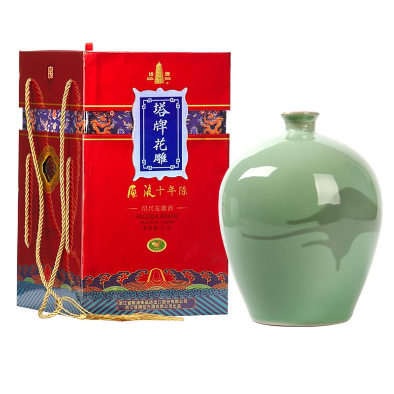 青瓷礼盒装半干型老酒 2.5L 塔牌绍兴黄酒原液十年陈酿手工花雕酒
