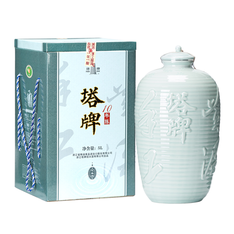 瓶装青瓷礼盒装手工冬酿糯米黄酒 5L 塔牌绍兴黄酒十年陈酿花雕酒