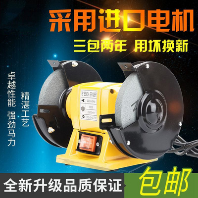 Electric knife sharpener multi-function small household diamond grinding wheel automatic kitchen knife sharpener desktop.