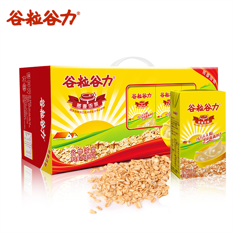 谷粒谷力整箱谷粒多燕麦牛奶250ML*16饮品豆奶饮料一箱早餐奶整箱