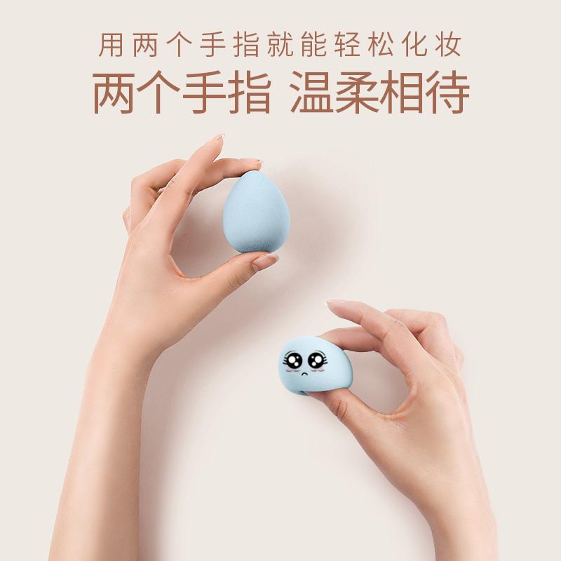 托兰美妆蛋不吃粉超软海绵蛋化妆粉扑彩妆蛋盒装葫芦粉扑化妆工具优惠券