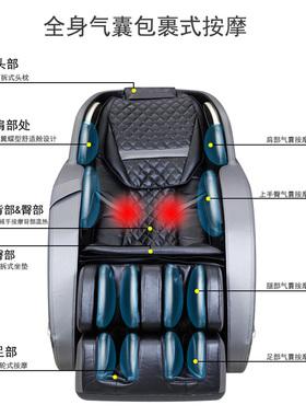 嘉霖浦按摩椅家用全身全自动揉捏SL双轨道太空舱智能多功能豪华型