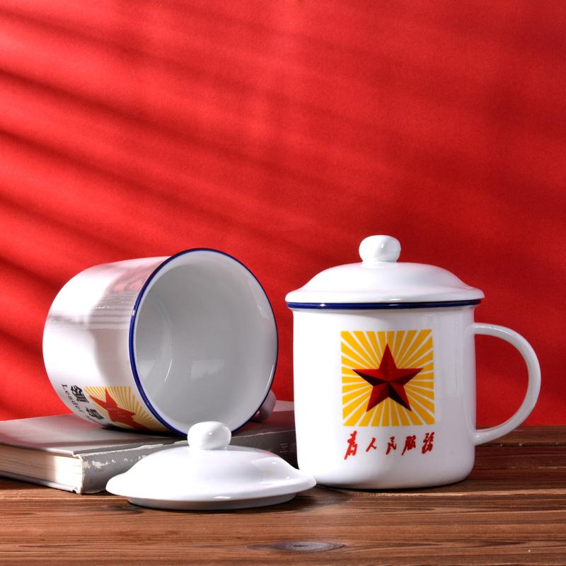 马克杯创意水杯陶瓷杯带盖杯子仿搪瓷缸子经典怀旧办公室老式茶缸