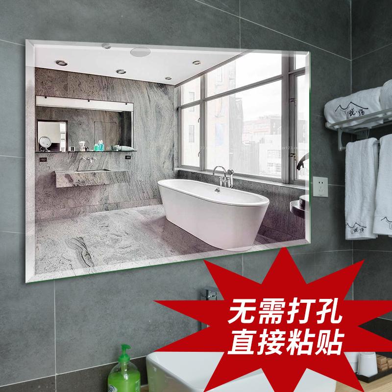 浴室镜子免打孔卫生间贴墙镜子粘贴卫浴厕所镜自粘洗手间壁挂镜