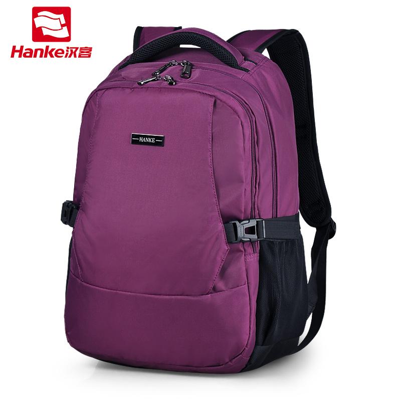 汉客休闲旅行背包女双肩包大容量短途旅游包妈妈包电脑包学生书包