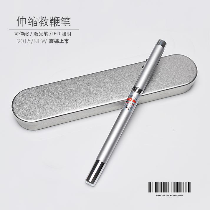 老师教学笔教鞭演示笔展示笔拉伸激光LED指挥笔棍棒手写多合一笔