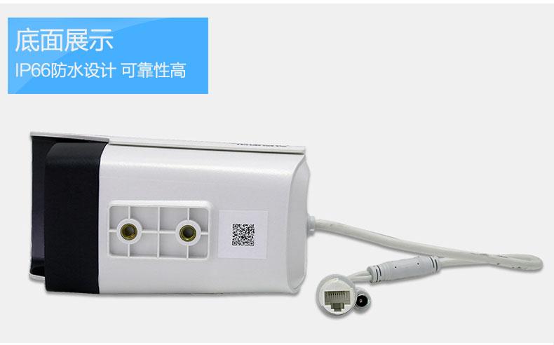 H.265 I3 2CD3T25D DS 万高清网络摄像机 200 监控摄像头 海康威视