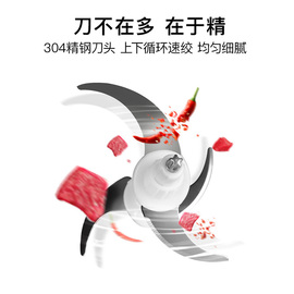 九阳绞肉机家用电动不锈钢大容量多功能全自动小型肉馅辅食料理机