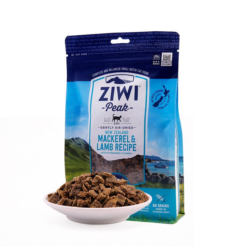 新西兰进口Ziwi滋益巅峰猫粮天然粮无谷马鲛鱼羊肉幼猫成猫粮400g优惠券