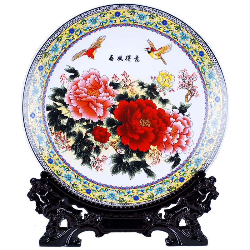 324 40厘米景德镇陶瓷花盘 时尚家居装饰品客厅装饰盘摆件工艺品