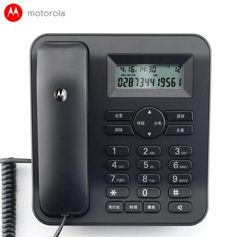 摩托罗拉CT410C电话机 家用办公座机 时尚有绳电话机 免扰功能