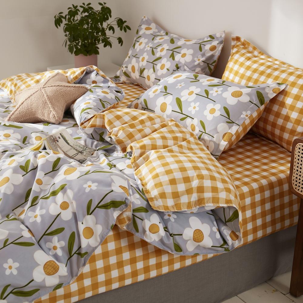 床上用品四件套水洗棉单人被套学生宿舍床单三件套被罩被子网红款