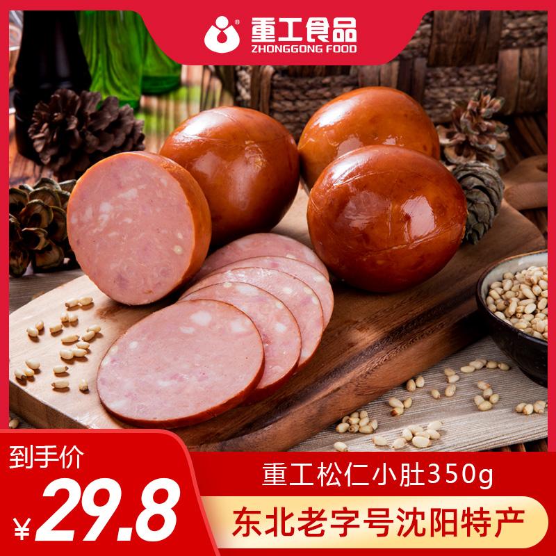 重工食品松仁小肚熟食350g东北特产老口味红肠香肠口口相传下酒菜