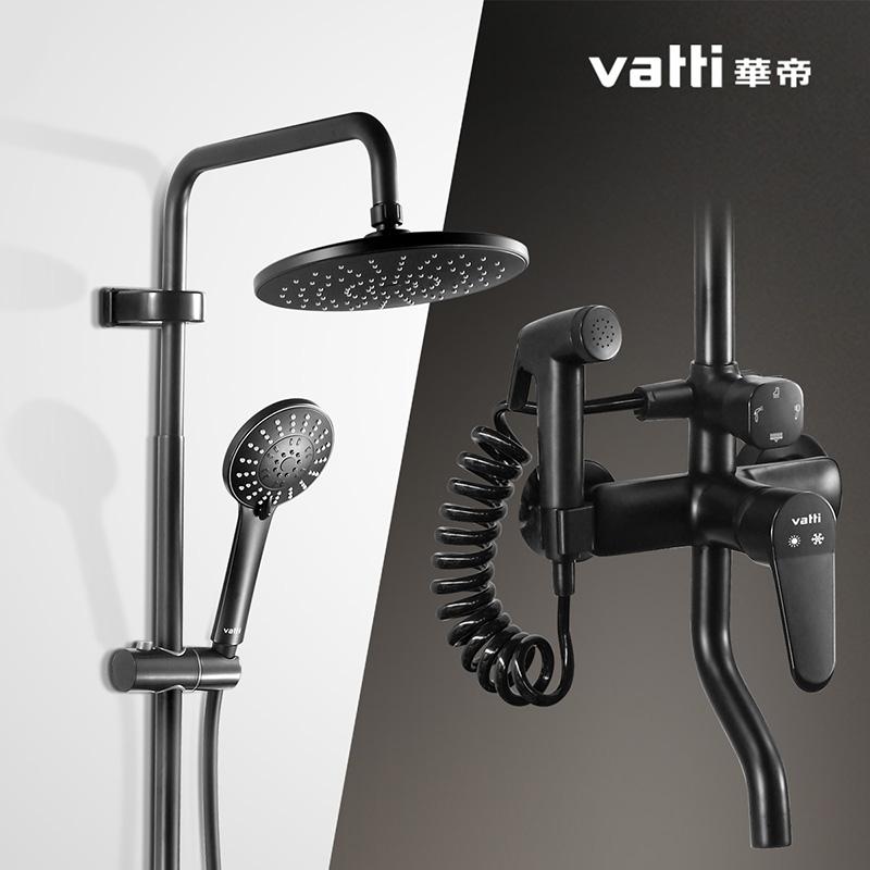 華帝衛浴淋浴花灑套裝家用浴室銅黑色淋浴器沐浴噴頭淋雨器
