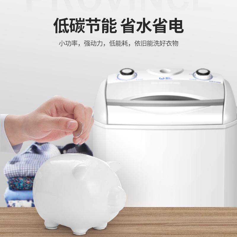 大容量单缸单洗单筒家用租房小型单桶半自动洗衣机儿童 7.8kg 威力