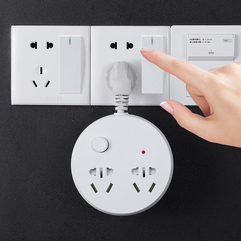 柱牛纯白一转多功能USB蓝牙音箱拖线排插接线板智能家用独立开关多孔防雷阻燃转换插排插座