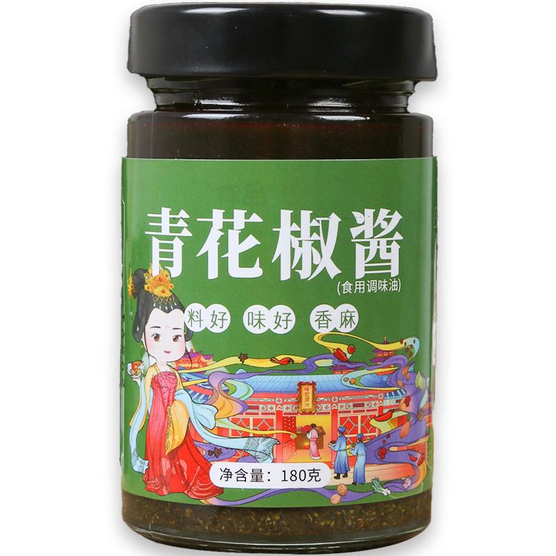 四川特产麻青花椒酱瓶装180g